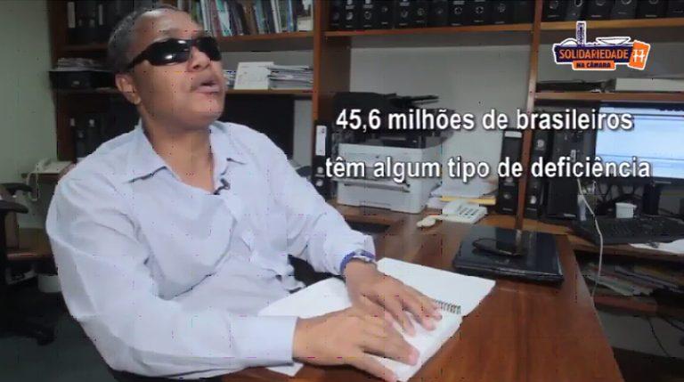 Aureo aprova projeto que beneficia deficientes visuais
