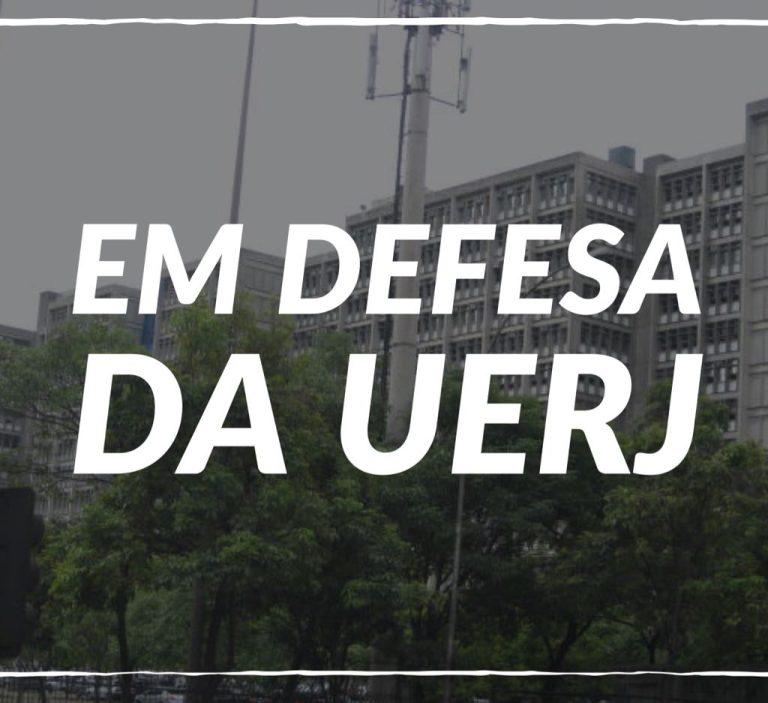 Read more about the article Em defesa da UERJ