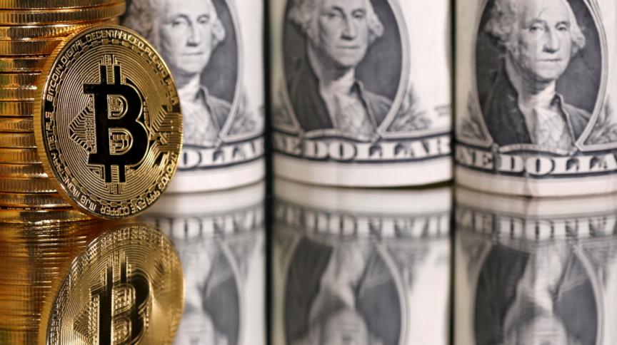 You are currently viewing Como investir de forma segura em moedas digitais